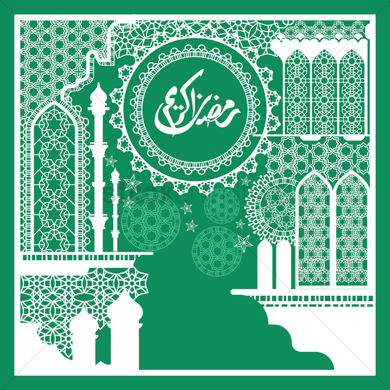 eid festival greeting in jawi vector image  1826975