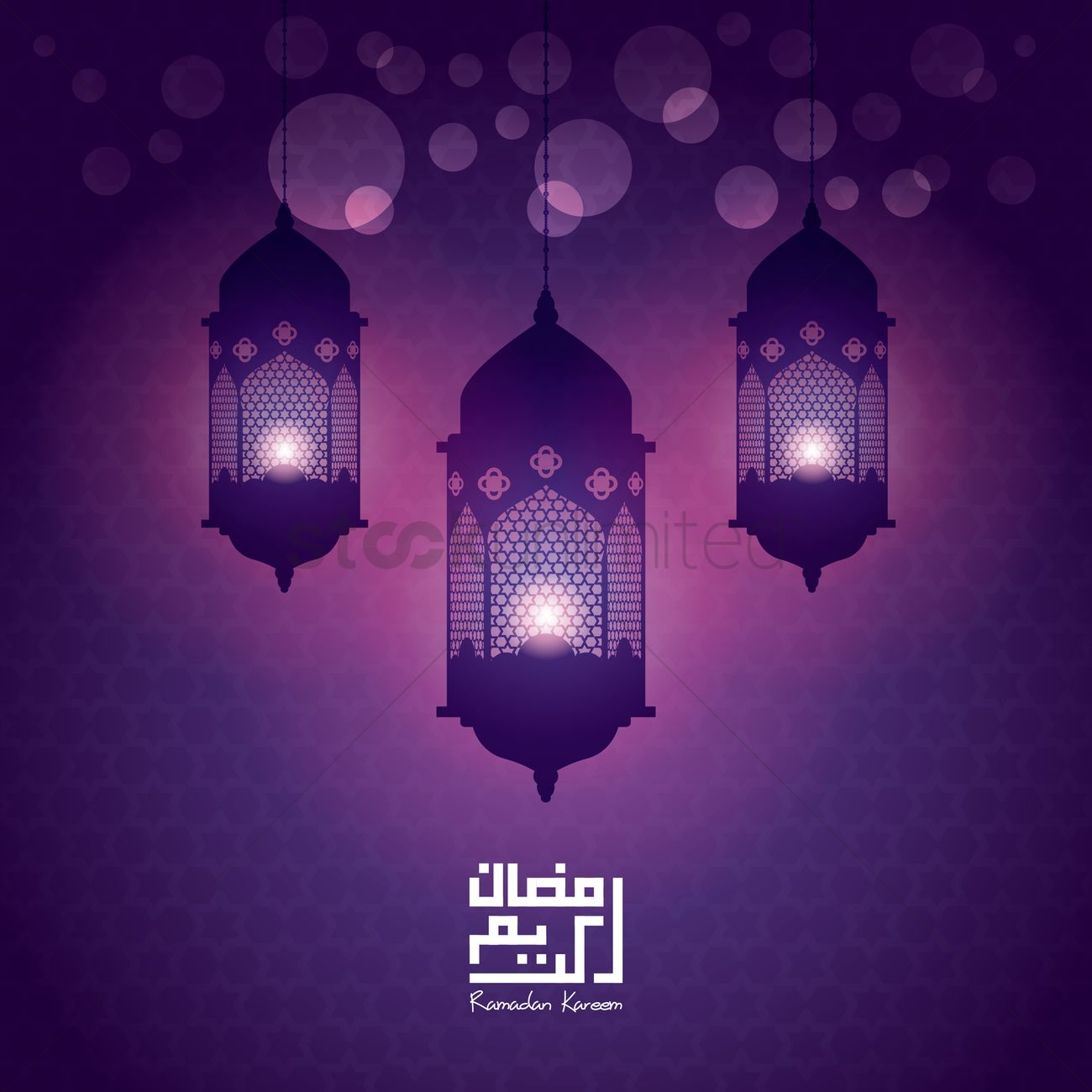 eid festival greeting in jawi vector image  1827911