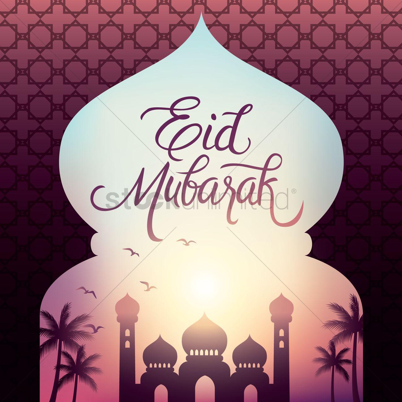 Eid Mubarak Design Vector Image 1964195 Stockunlimited