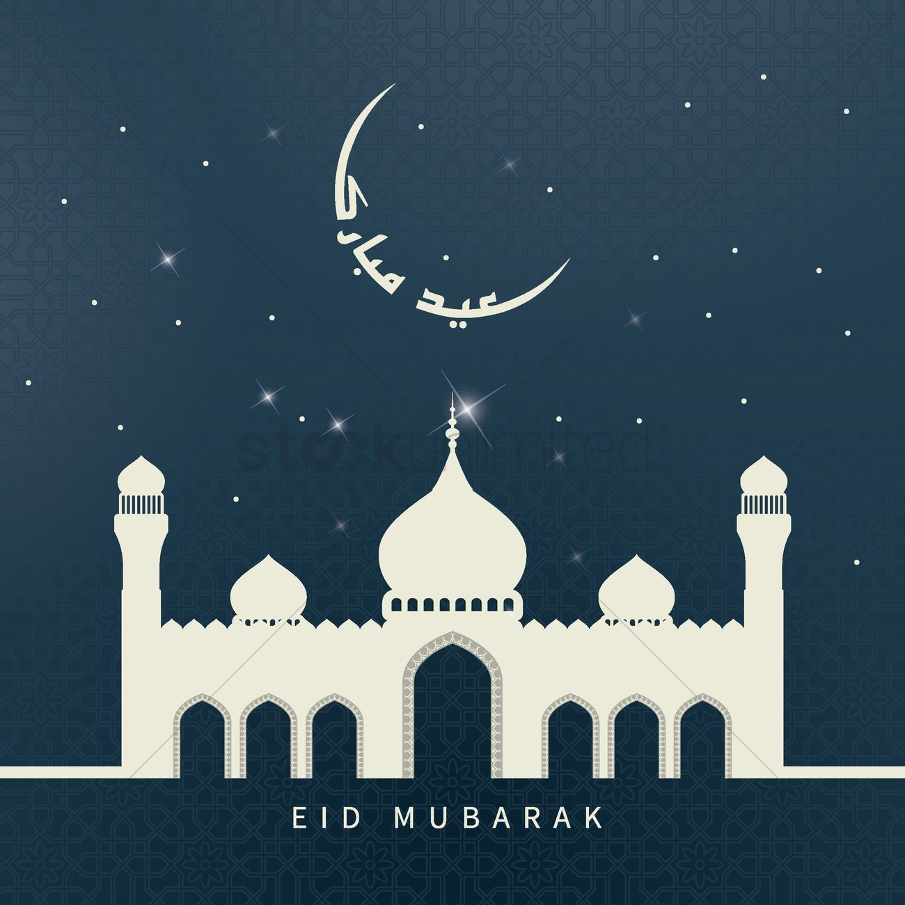 Eid Mubarak Greeting Vector Image 1828267 Stockunlimited