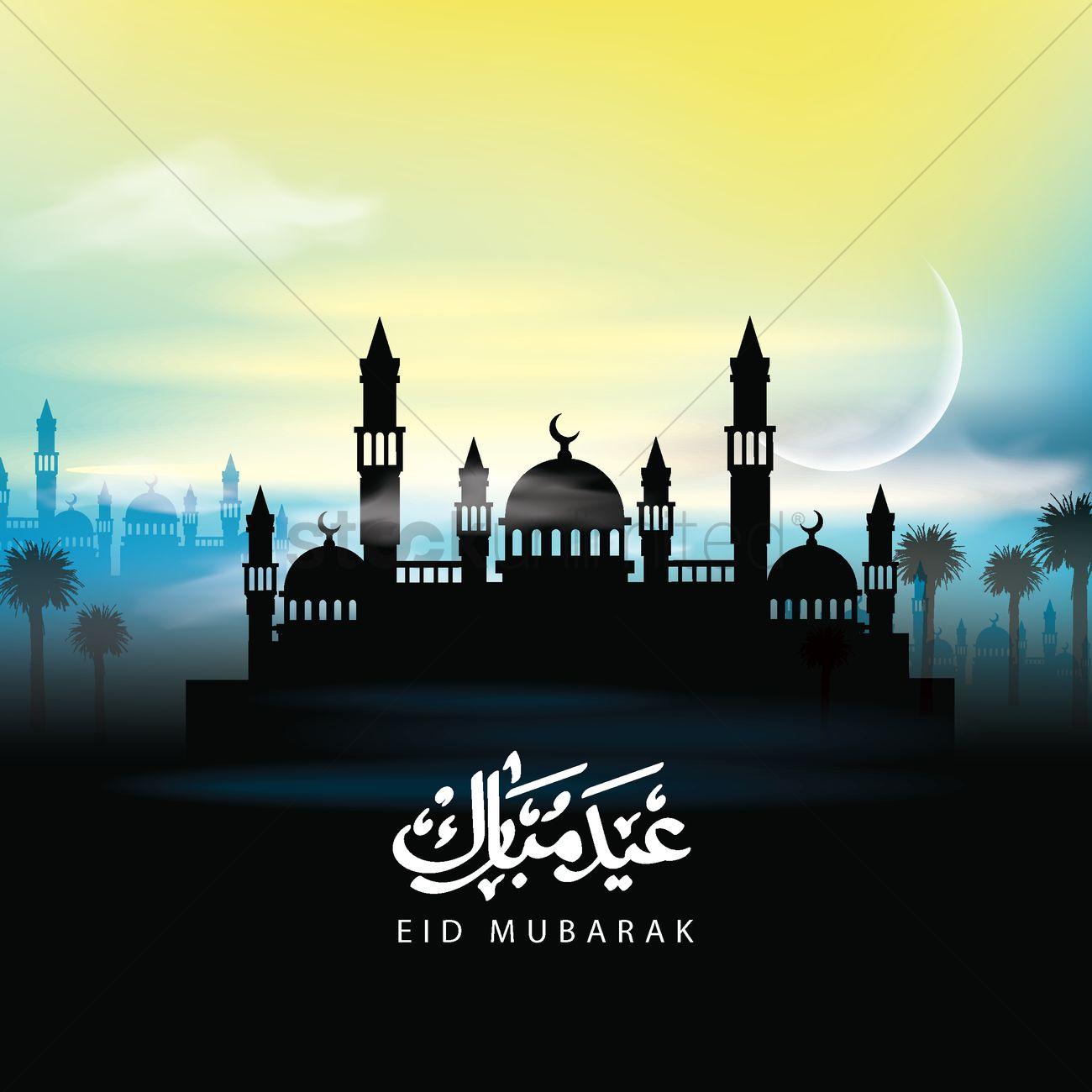 Eid mubarak greeting vector image 1828275 stockunlimited eid mubarak greeting vector graphic kristyandbryce Choice Image