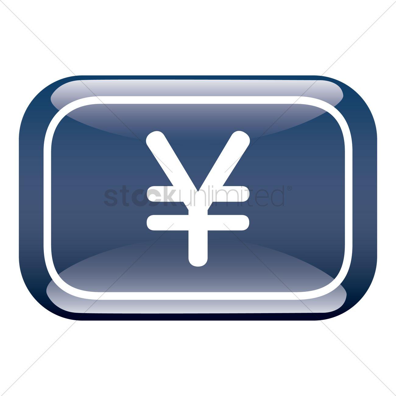 Japan yen currency symbol vector image 1306055 stockunlimited japan yen currency symbol vector graphic biocorpaavc
