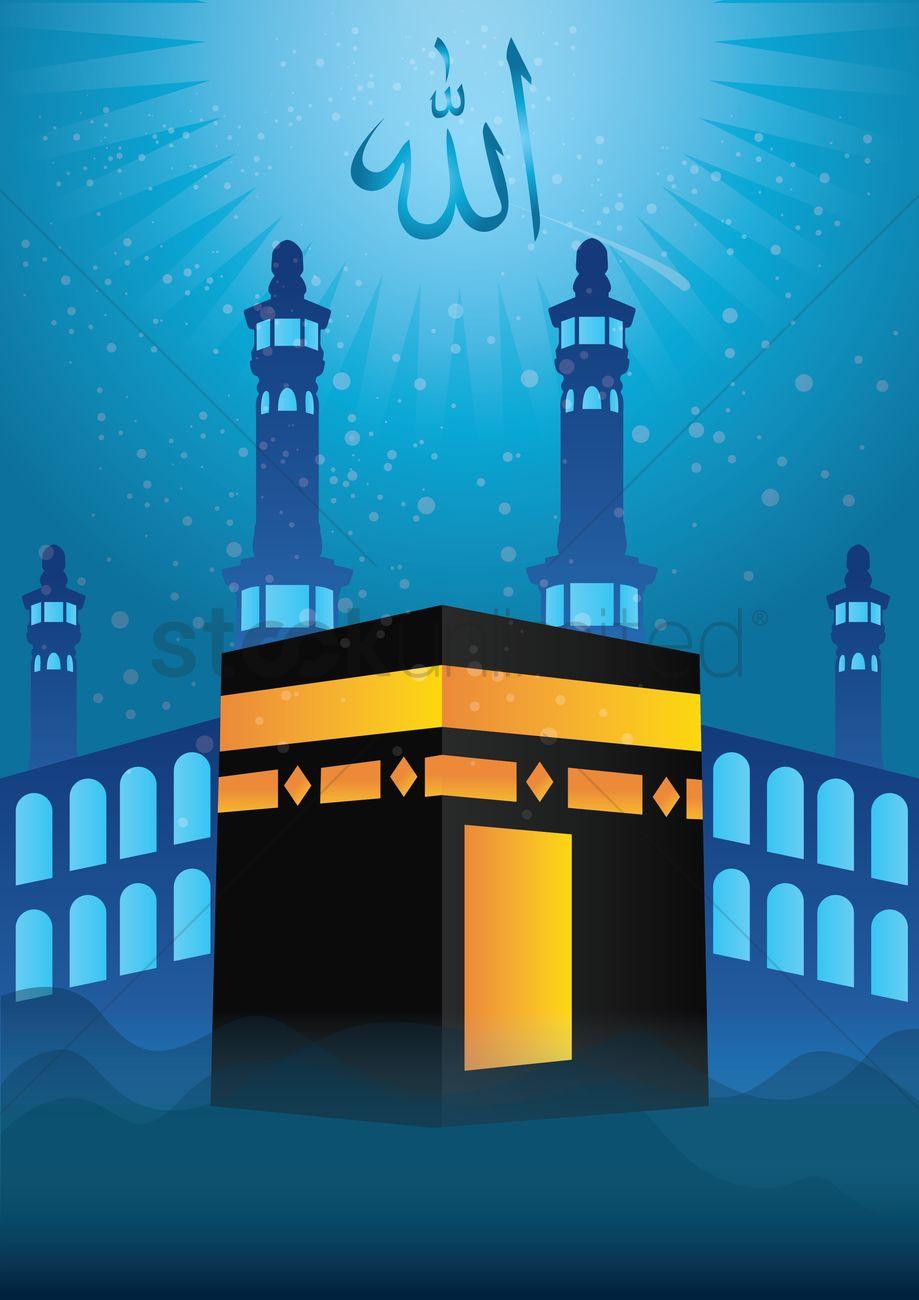 kaaba vector image