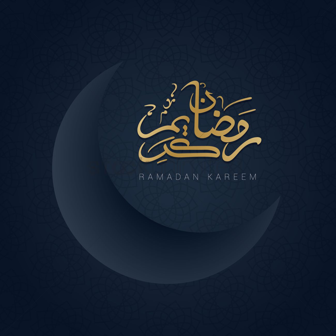 Ramadan Kareem Greeting In Jawi Vector Image 1826879 Stockunlimited