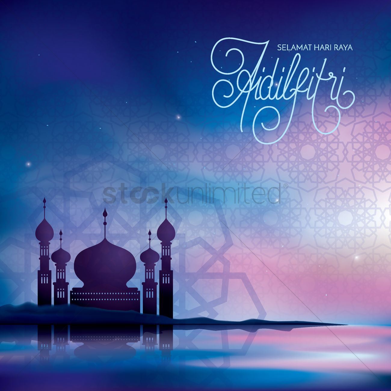 Selamat Hari Raya Greeting Vector Image 1828199 Stockunlimited