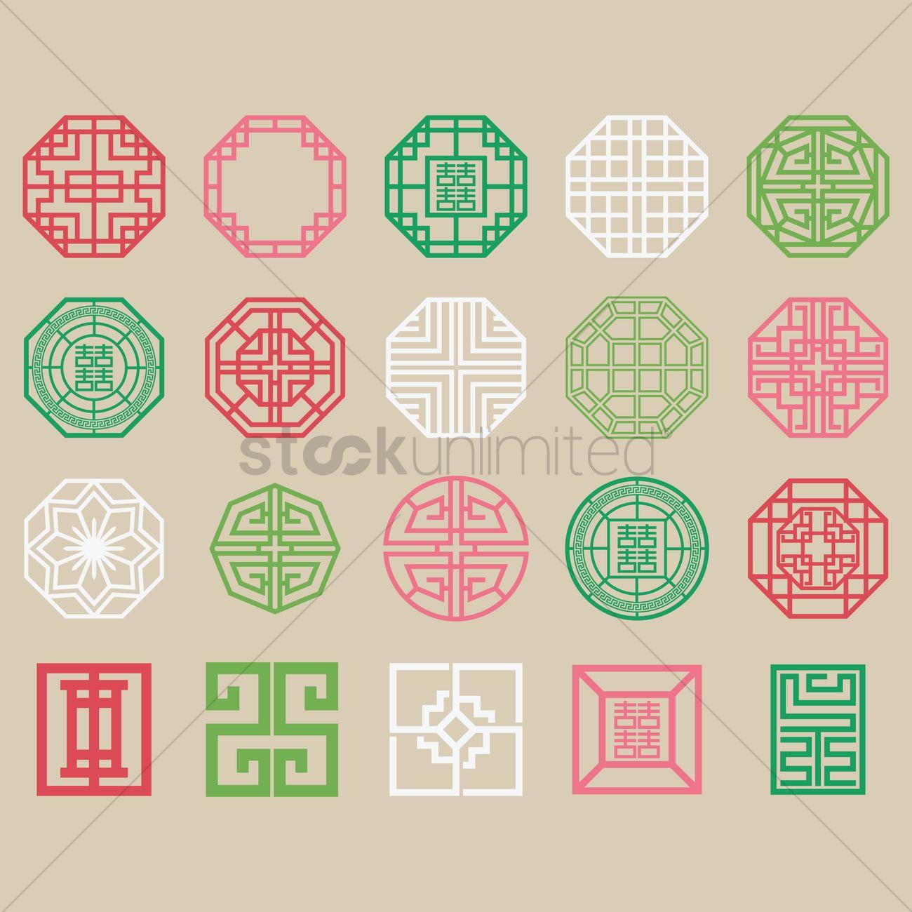 Set Of Traditional Korean Patterns Vector Image 2014951