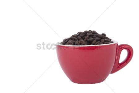 Strong : Coffee beans in a red cup