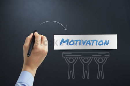 Motivation business : Hand illustrating motivation concept