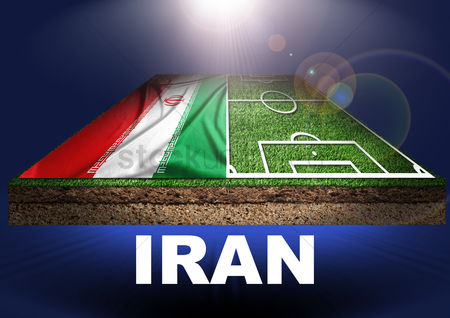 Pitch : Iran with football field