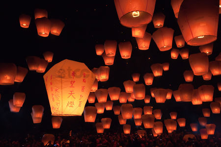 China : Sky lantern of pingxi new taipei taiwan