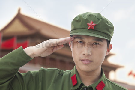Forbidden : Soldier saluting